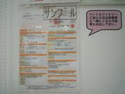 67094_ext_03_0.jpg