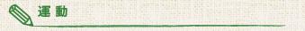 note_activ_txt.jpg