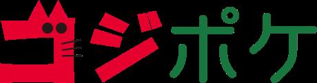 コジポケロゴ