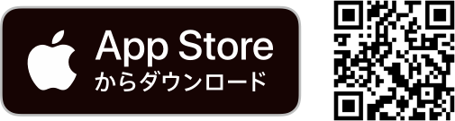 AppStoreリンク