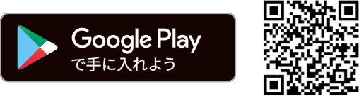 GooglePlayStoreリンク
